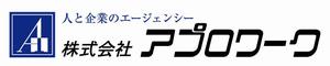 大阪の製造・物流業の求人情報・お仕事探しはアプロワーク