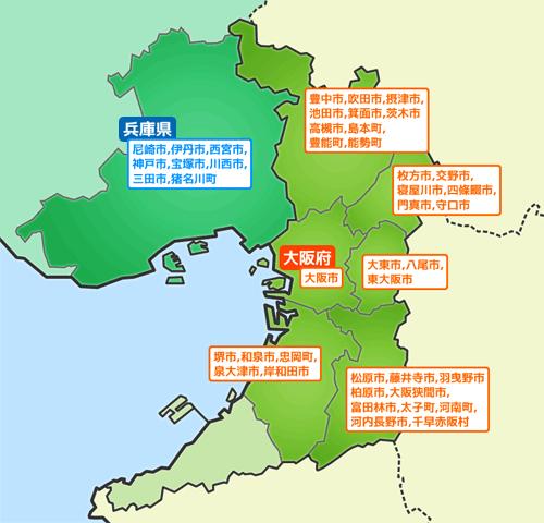 大阪府・兵庫県の地図